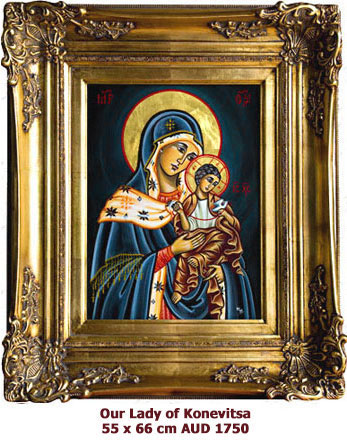 Our Lady of Konevitsa,  Godmother from Konevitsa (Konevsky) Monastery, Dove Icon