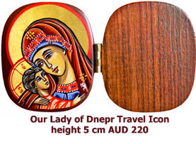 Our-Lady-of-Dnepr-Travel-icon